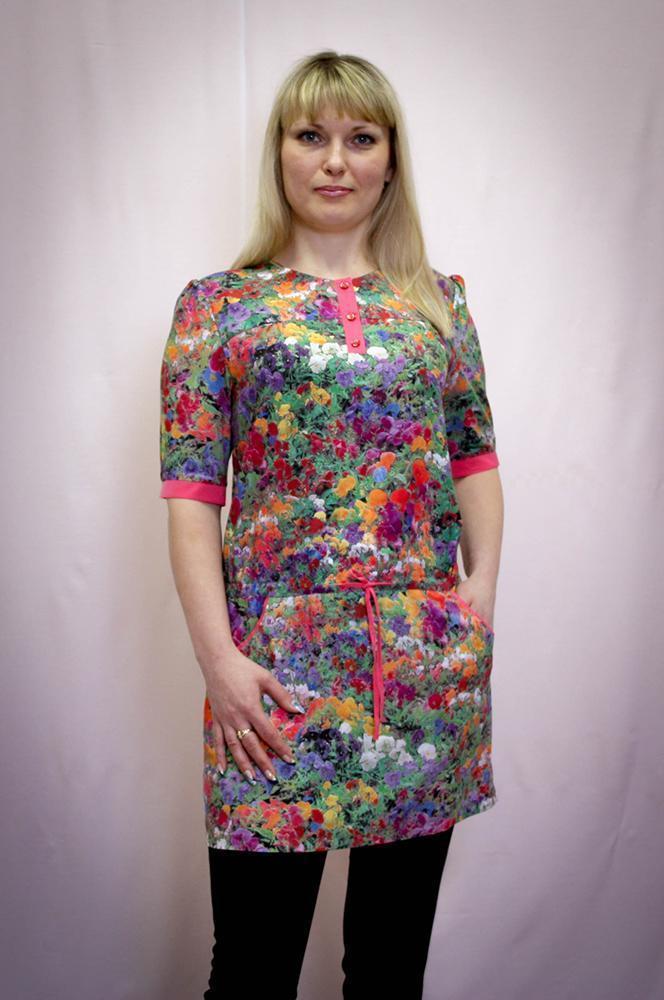 Женская Одежда Оптом В Москве